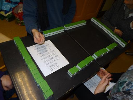 jeu_001_mahjong