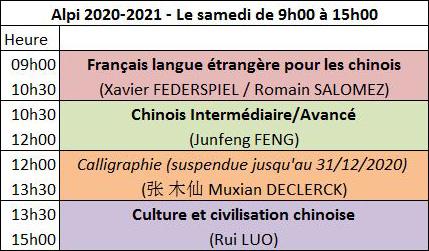 samedi-alpi-planning-calligraphie-suspendue